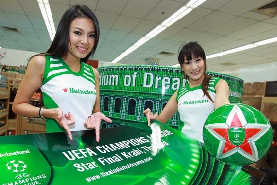 Heineken prolonge son sponsoring avec l'UEFA Champions League jusqu'en 2018
