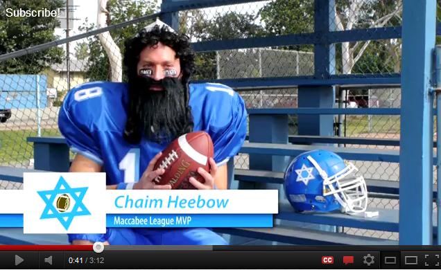 Découvrez Heebow, la nouvelle star juive du Foot US