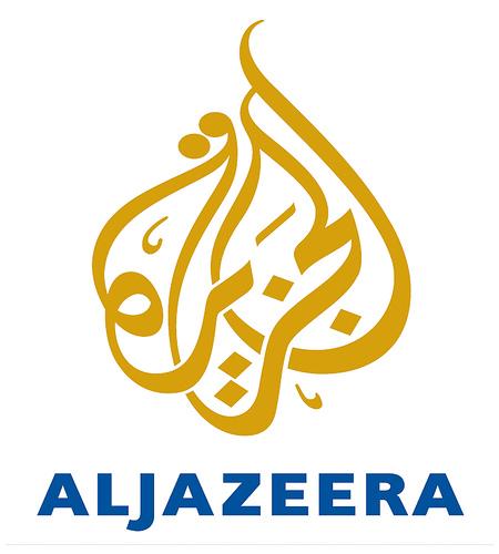 Al-Jazeera Sport va lancer BeIn Sport 1 et 2 pour 11 euros par mois !