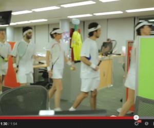 Le siège du PMU envahi par des joueurs de «tennis-nocturne» à l'occasion de l'Open d'Australie !