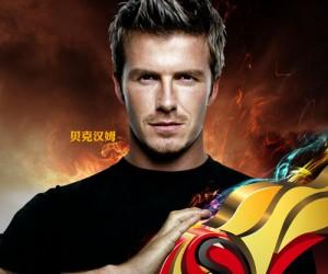 David Beckham Named Special Ambassador of Chinese Football