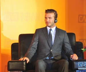 Beckham signe son premier partenariat avec une marque depuis sa retraite sportive