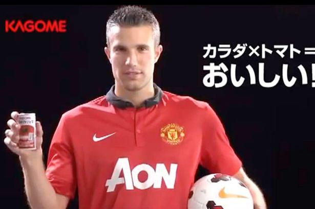 manchester united sponsor