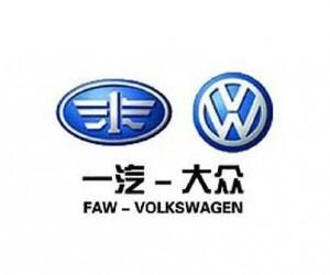 FAW-Volkswagen nouveau sponsor officiel de la Chinese Basketball Association