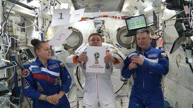 logo coupe du monde russie 2018 FIFA