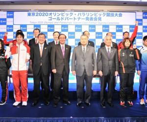 NTT premier Partenaire Or des Jeux Olympiques de Tokyo 2020