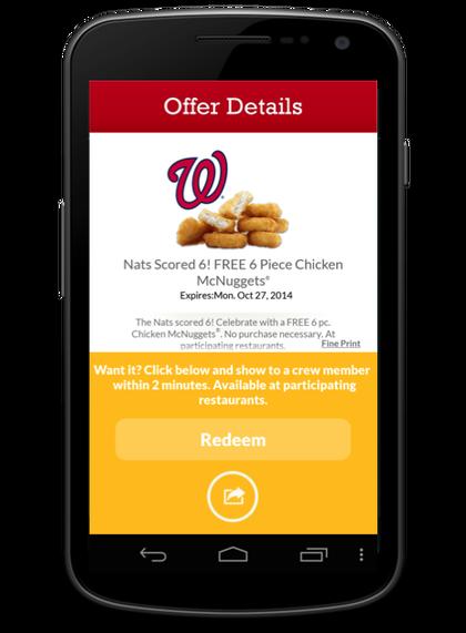 Mcdonald sport activation mobile