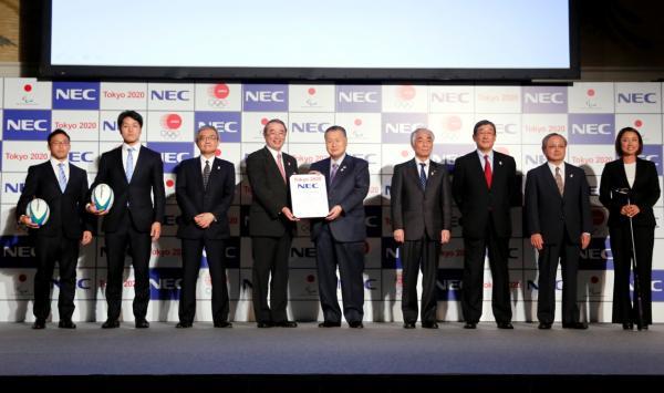 NEC TOKYO 2020 sponsor