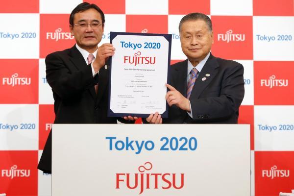 fujitsu tokyo 2020