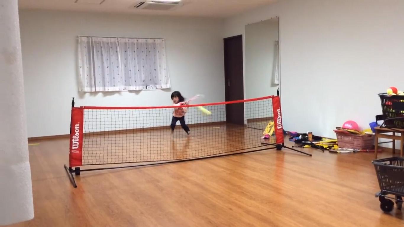 Maki Otomo tennis crowdfunding