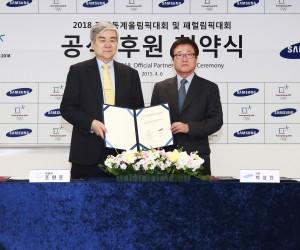 JO – Samsung devient partenaire domestique de PyeongChang 2018 pour 84,2 millions d'euros