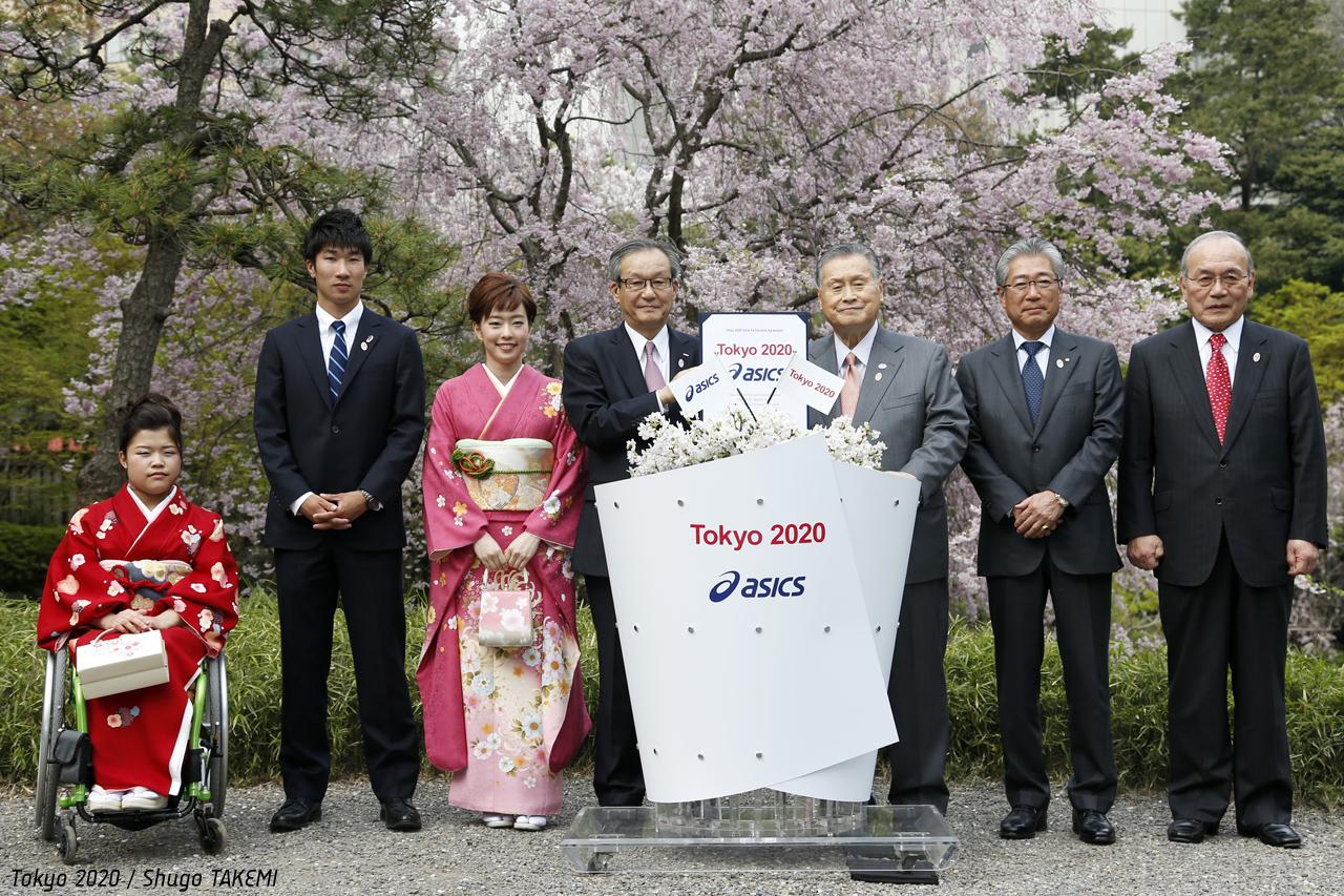 asics Tokyo 2020 gold partner