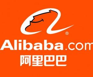 Le Bayern Munich s'attaque à la Chine avec Alibaba