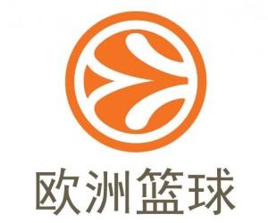 L'Euroleague Basketball se développe en Chine avec HBN