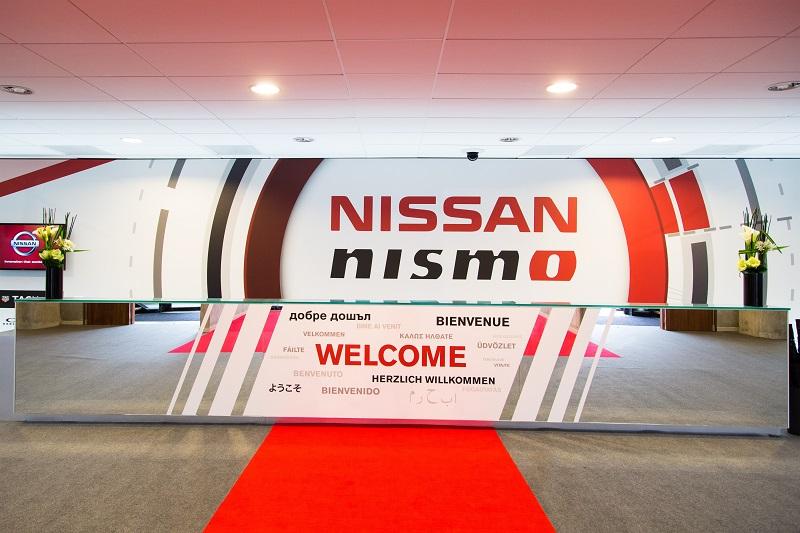 hôtel Nissan MMArena 24 heures du mans 2015