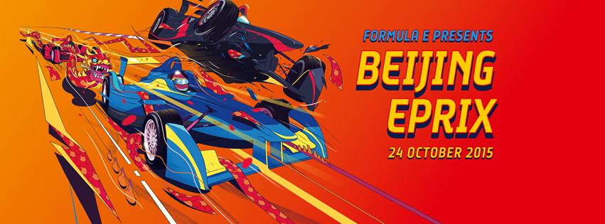 formula E beijing 2015 FIA