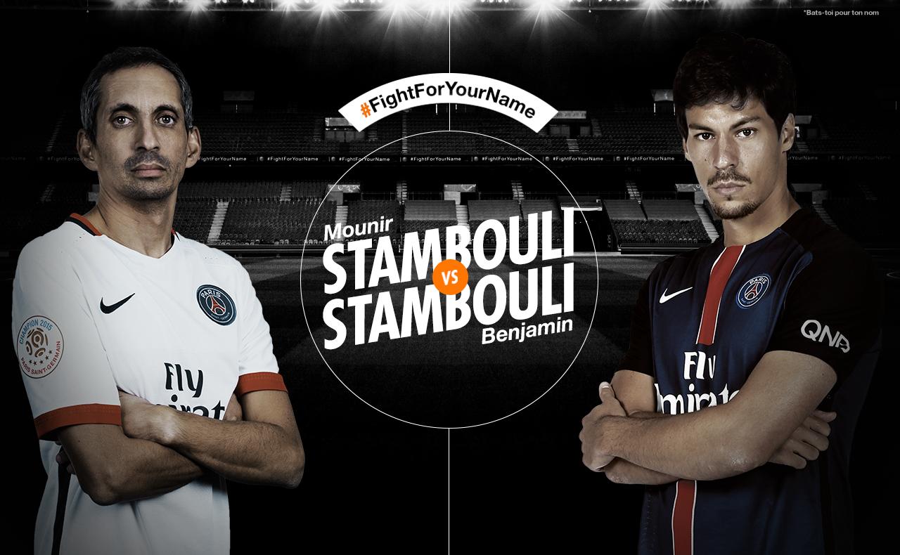 Stambouli fight for your name Orange PSG