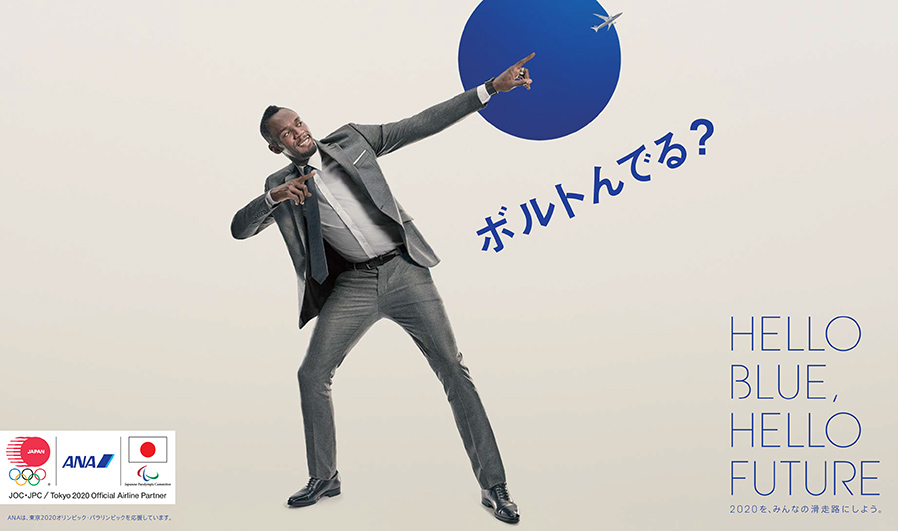 Usain Bolt ANA airline company sponsor hello blue hello future