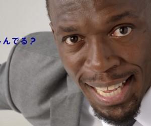 Usain Bolt nouvel ambassadeur de la compagnie aérienne japonaise ANA
