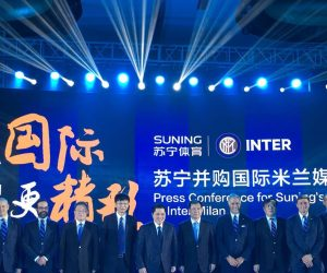 Suning Holdings Group nouvel actionnaire majoritaire de l'Inter Milan