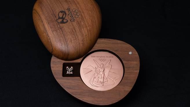 coffret bois médaille JO rio 2016