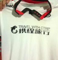 Qui est Ctrip, le nouveau sponsor maillot chinois de l'OGC Nice en UEFA Europa League ?