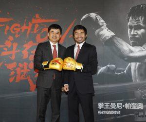 Boxe – Manny Pacquiao rejoint l'équipementier Anta