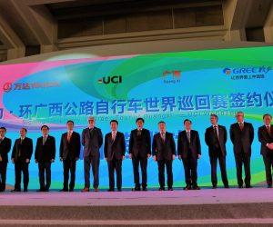 L'UCI et Wanda Sports s'associent pour surfer sur le boom du vélo en Chine