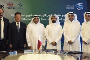 Le Qatar fait appel à la Chine pour construire le stade de la finale de la Coupe du Monde 2022