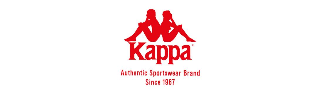 1ee5e0dc327 Offre de Stage : Assistant(e) ecommerce & marketing digital - Kappa Europe  - SportBuzzBusiness.fr