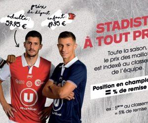 Le prix des maillots du Stade de Reims va varier tout au long de la saison en fonction du classement