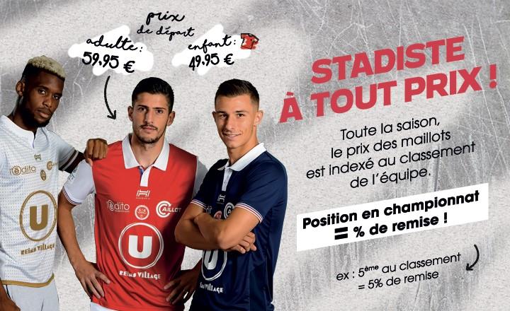 Le Stade de Reims lance son maillot au prix fluctuant !