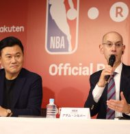 Rakuten nouveau Partenaire Global de la NBA