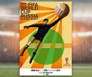 L'affiche officielle de la Coupe du Monde de Football 2018 dévoilée