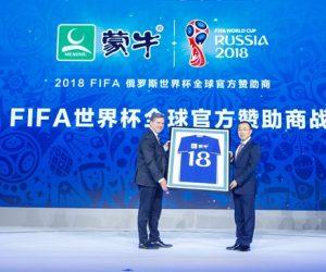 FIFA – L'entreprise laitière chinoise Mengniu sponsor officiel de la Coupe du Monde 2018