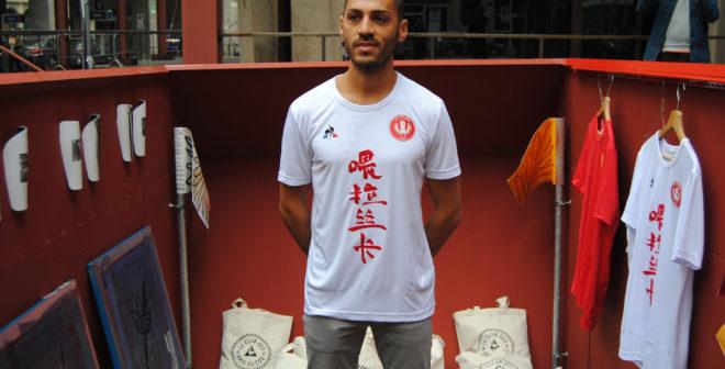le coq sportif nouvel équipementier de l'As Velasca, club de football de 12ème division italienne