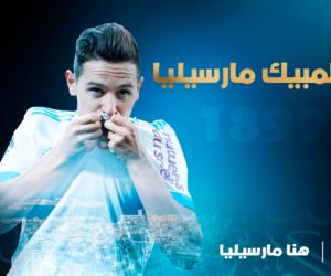 Social Media – Après la Chine, l'Olympique de Marseille se lance sur le marché arabe
