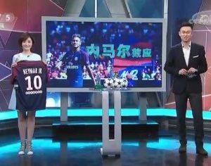 Droits TV – La Ligue 1 Conforama sur la chaîne CCTV en Chine jusqu'en 2021