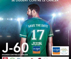 Handball – Un Match de Gala en faveur de la Ligue contre le Cancer le 17 juin à Nîmes