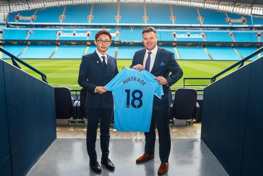 AVA Trade passe partenaire avec Manchester City