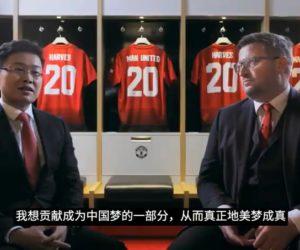 Manchester United va lancer 3 centres de divertissements et loisirs en Chine
