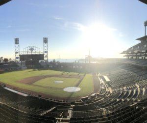 Naming – L'AT&T Park des San Francisco Giants change de nom et devient l'Oracle Park