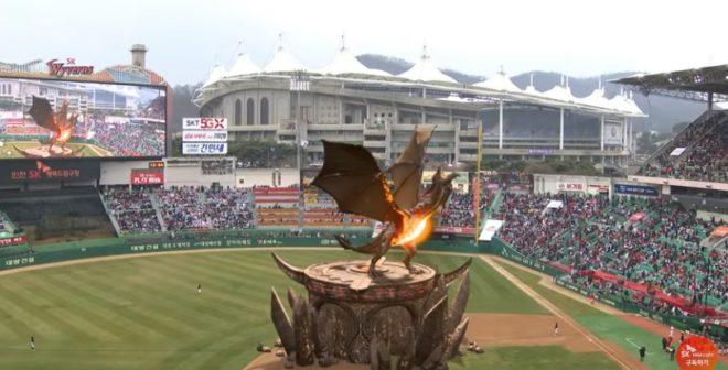 [Best Practice] La réalité augmentée au service de la Fan Experience : L'exemple du dragon volant dans un stade de baseball en Corée du Sud