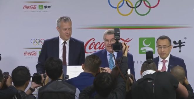 Jeux Olympiques – Coca-Cola prolonge son partenariat avec le CIO jusqu'en 2032 et ajoute la marque laitière chinoise Mengniu
