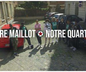 Le Red Star dévoile ses nouveaux maillots 2019-2020 dans Google Street View à Saint-Ouen