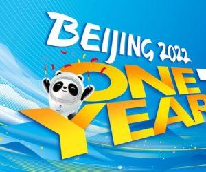 A un an des JO d'hiver Pékin 2022, le CIO lance la campagne «Stronger Together»