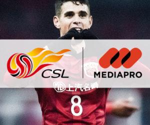 Mediapro récupère la vente des droits TV internationaux de la Chinese Super League