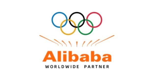 Alibaba Cloud lance une plateforme de collaboration pour les événements sportifs